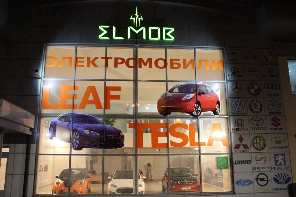 Elektromobili ELMOB salon_1279x853