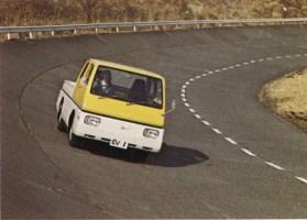 Nissan-EV4-H-hybrid-electric-pickup-elmob