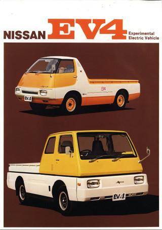 elektro-pikap-elektromobil-NissanEV4-elmob
