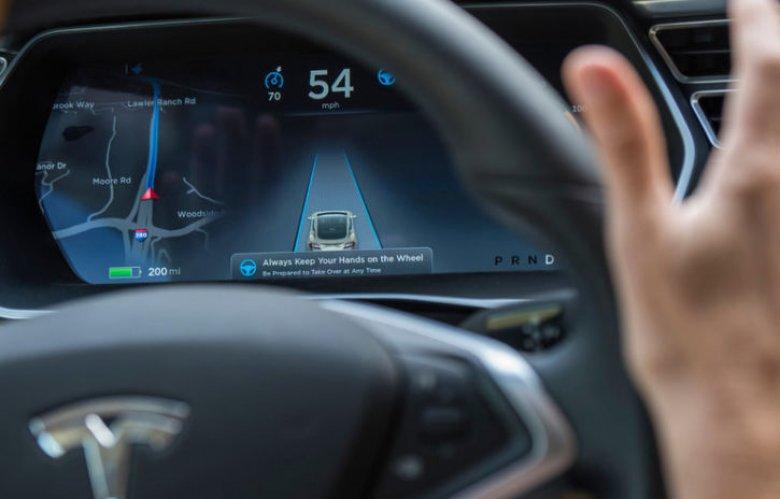 автопилот Тесла