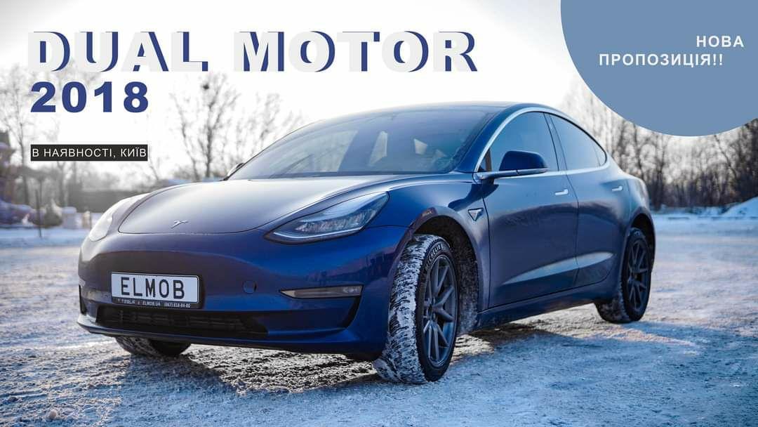 Tesla Model 3 Dual Mototor Blue_2021-03-15 18.14.34