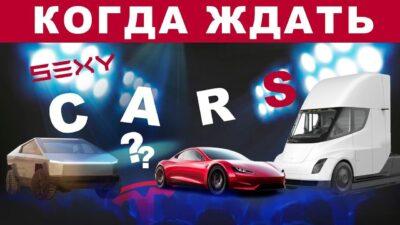 s3xy CARS
