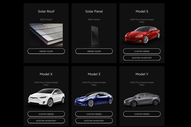 Реферальная программа Tesla