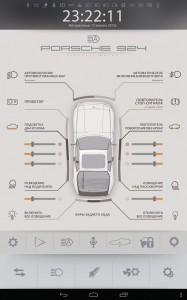 Электромобиль Porsche переобоурдование экран 8